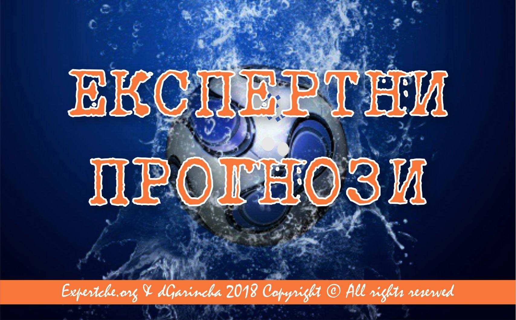 logo-apfg